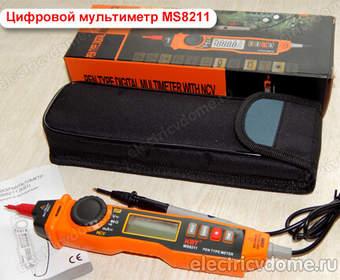 Цифровой мультиметр MS8211 от КВТ