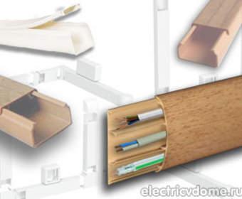 Открытая электропроводка внутри помещения