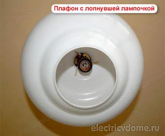 Несколько советов как выкрутить цоколь лампочки из патрона