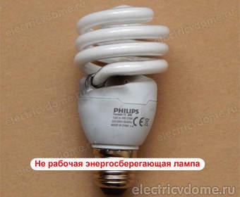 Вторая жизнь экономки или ремонт энергосберегающей лампы своими руками