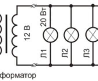 Зачем нужен трансформатор для галогенных ламп