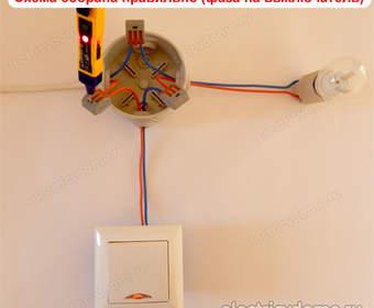Моргает светодиодная лампа в выключенном состоянии - часть 2
