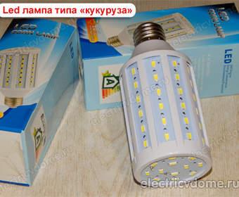 Устройство светодиодной лампы 220 Вольт