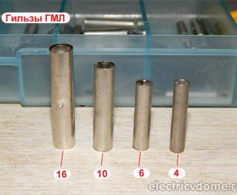 Гильзы для опрессовки проводов