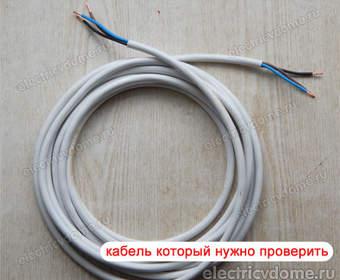 Прозвонка кабеля неотъемлемый инструмент электрика