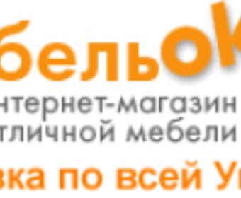 Интернет-магазин МебельОК