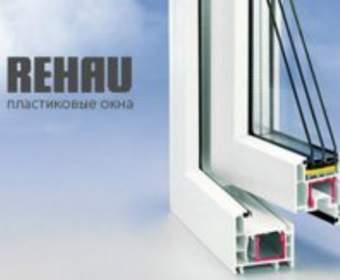 Чем же так хороши немецкие окна Rehau?