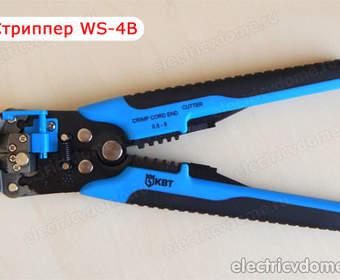 Инструмент для снятия изоляции - стриппер WS-04B КВТ