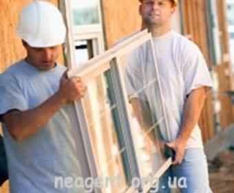 Окна и двери от компании «Уютный дом» - гарантия качественной установки!